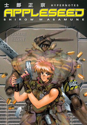 couverture, jaquette Appleseed Hypernotes
