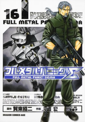 Full Metal Panic - Sigma 16