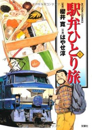Ekiben Hitoritabi édition Japonaise