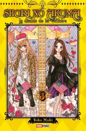 couverture, jaquette Shori no Akuma Le Diable de la Victoire 3  (Panini manga) Manga