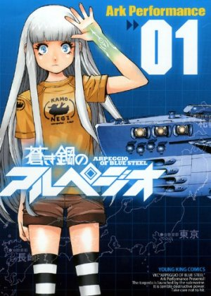Arpeggio of Blue Steel édition simple