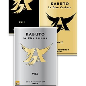 Kabuto édition Pack intégral