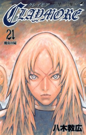 Claymore # 21