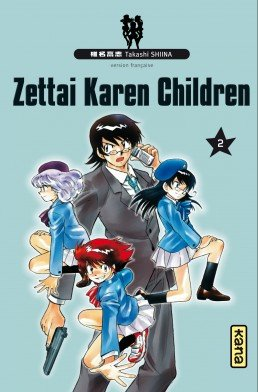 Zettai Karen Children # 2