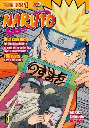 Naruto édition Collector 10 ans