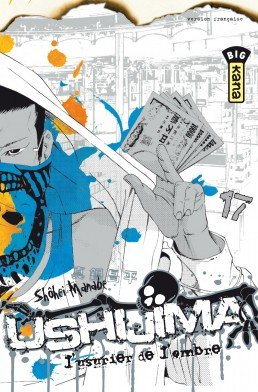 couverture, jaquette Ushijima 17  (kana)