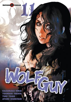couverture, jaquette Wolf Guy 11  (Tonkam)