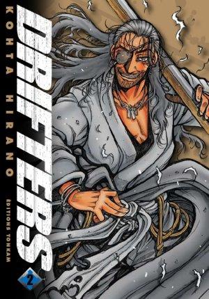 couverture, jaquette Drifters 2  (Tonkam) Manga