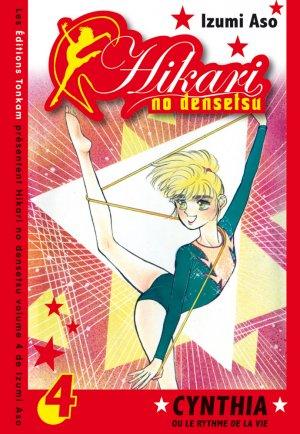Hikari no Densetsu - Cynthia ou le Rythme de la Vie #4