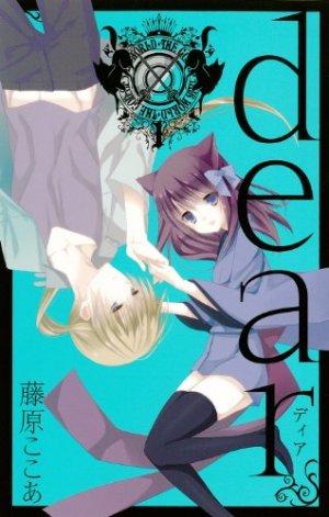 Dear - Cocoa Fujiwara édition Nouvelle Edition