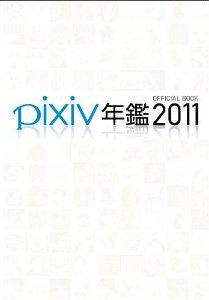 Pixiv Official Book 2011