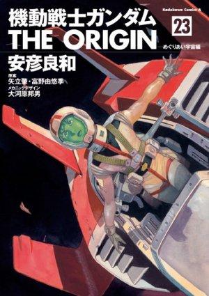 couverture, jaquette Mobile Suit Gundam - The Origin 23  (Kadokawa)