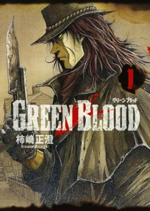Green Blood édition simple