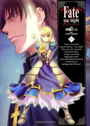 Fate Stay Night 17