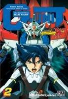 Mobile Suit Gundam Wing - G-Unit T.2