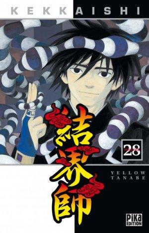 Kekkaishi T.28