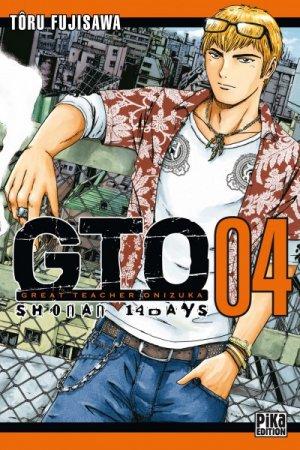 GTO Shonan 14 Days # 4