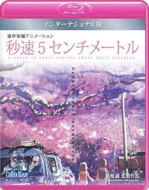 5 Centimètres par Seconde édition Blu-ray Japonais
