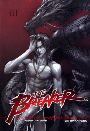The Breaker T.6