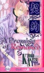 Keiyaku - Brand Romance édition USA