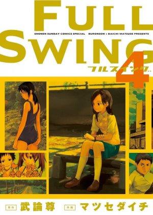 couverture, jaquette Full Swing 4  (Shogakukan)
