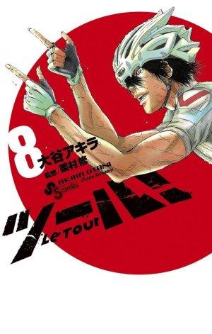 couverture, jaquette Tour ! 8  (Shogakukan) Manga