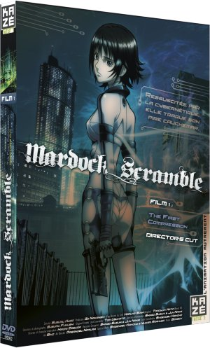 Mardock Scramble - Film 1 : The First Compression édition DVD