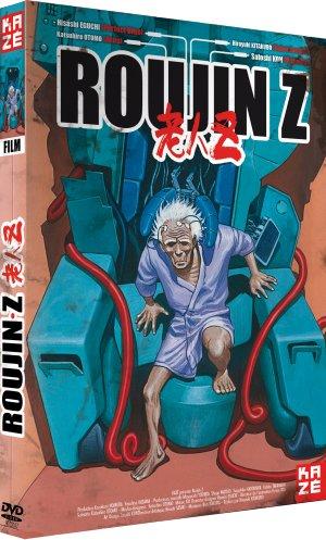 Roujin Z édition DVD
