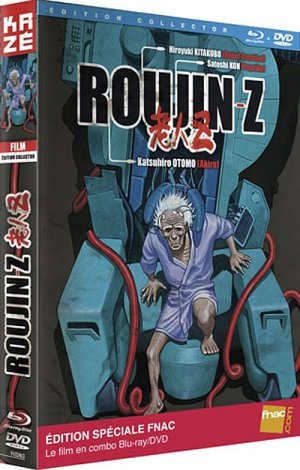 Roujin Z édition Collector FNAC BR + DVD
