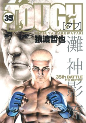 couverture, jaquette Free Fight - New Tough 35  (Shueisha)