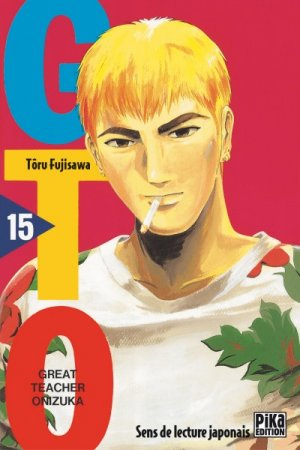 GTO # 15