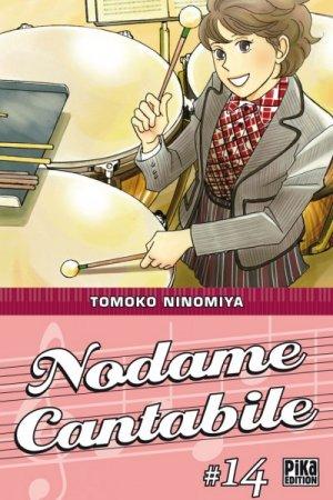Nodame Cantabile T.14