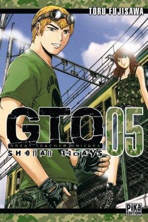 GTO Shonan 14 Days # 5