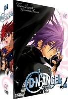 D.N.Angel.