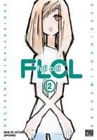 FLCL - Fuli Culi 2