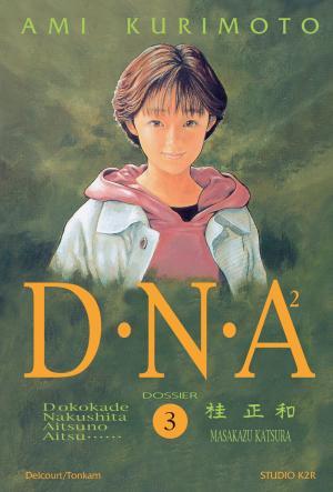 DNA² T.3
