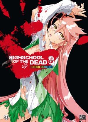 Highschool of the Dead #3