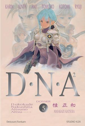couverture, jaquette DNA² 5  (Tonkam)