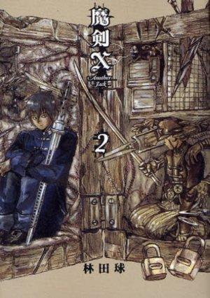 couverture, jaquette Maken X 2  (Enterbrain) Manga