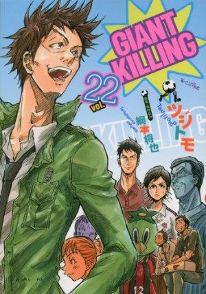 Giant Killing # 22