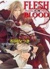 FLESH&BLOOD 5