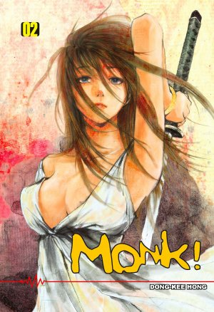 Monk ! T.2
