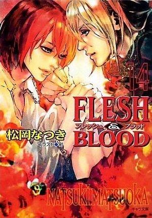 FLESH&BLOOD 14