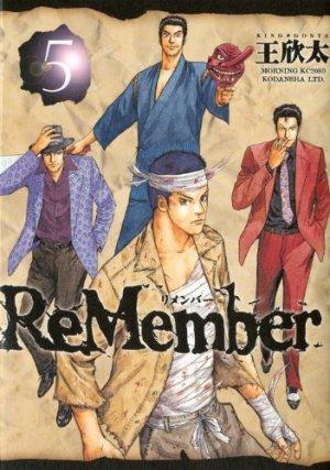 Remember 5 Manga