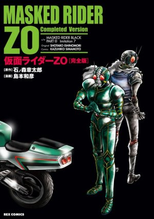 Kamen Rider Zo édition Complete Edition