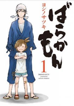 Barakamon édition Japonaise