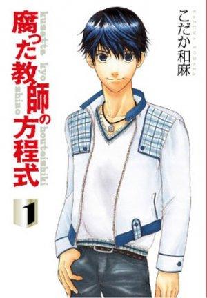Bad Teacher édition Edition 2011