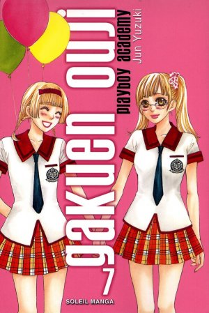 Gakuen Ouji - Playboy Academy #7