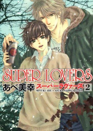 Super Lovers # 2
