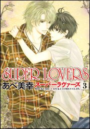 Super Lovers # 3